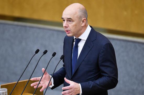 Силуанов отметил потенциал сокращения количества госслужащих