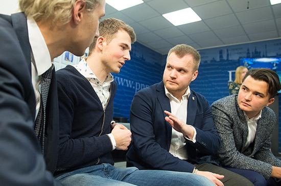 В структуре Молодёжного парламента появится экспертный совет по предпринимательству