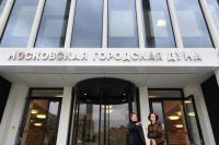 На выборах в Мосгордуму предложили использовать электронное голосование