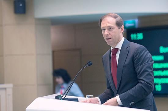 Мантуров расскажет в Совфеде о мерах по реализации нацпроекта «Международная кооперация и экспорт»