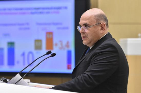 Мишустин рассказал о цифровой трансформации налоговых органов