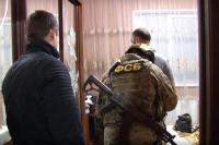 ФСБ задержала в Крыму 20 участников террористической ячейки