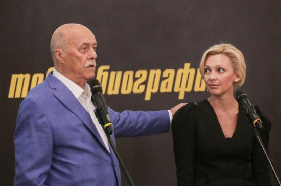 Ольга Тимофеева: Говорухин был для нас образцом