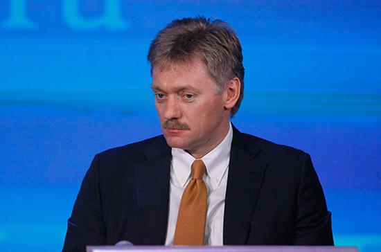 В Кремле ответили на призыв Трампа выйти из Венесуэлы