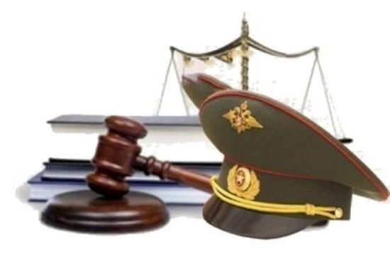29 марта — День специалиста юридической службы в Вооружённых силах России