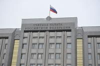 Счетная палата сообщила о рисках ненадлежащей реализации нацпроектов