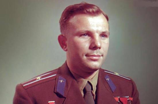В Израиле установили памятник Гагарину