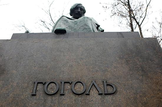В Москве отреставрируют два памятника Гоголю