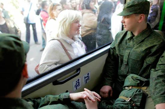 В весеннюю кампанию на военную службу призовут 135 тысяч россиян, сообщили в Генштабе