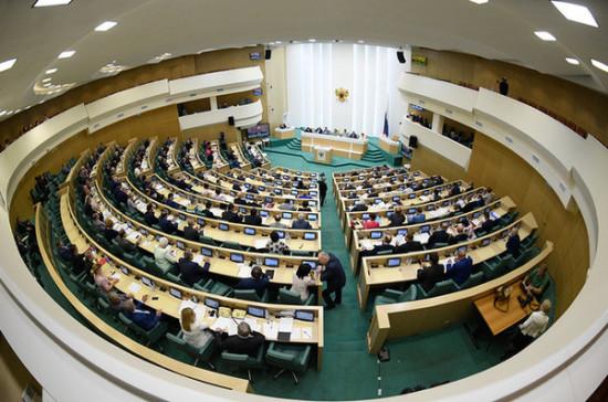 Сенаторы отчитались о доходах за 2018 год