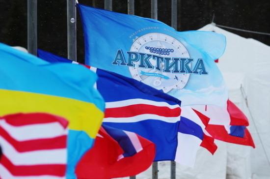Вся Арктика едет в Петербург
