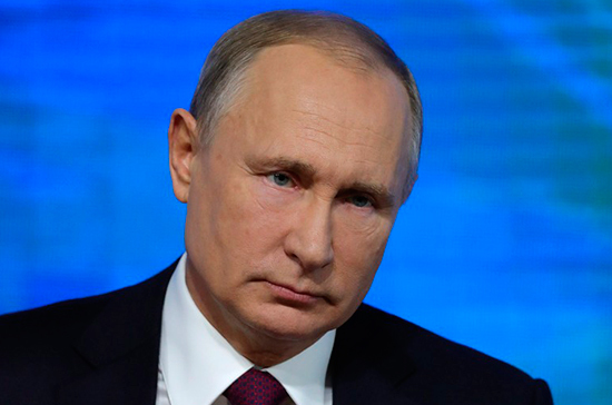Путин подал декларацию о доходах за 2018 год