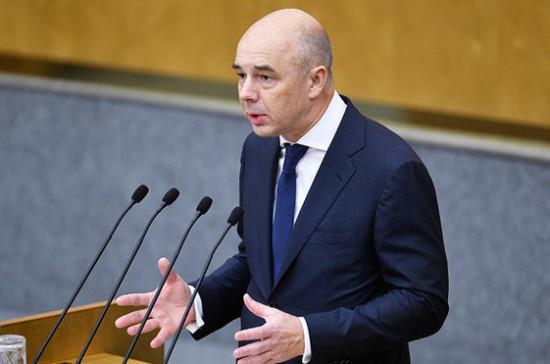 Минфин до мая внесёт в Госдуму пакет поправок о защите капиталовложений