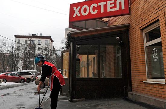 Комитет Госдумы предложил принять закон о хостелах без отсрочки вступления в силу