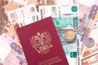 Социальные пенсии россиян с 1 апреля проиндексируют на 2%
