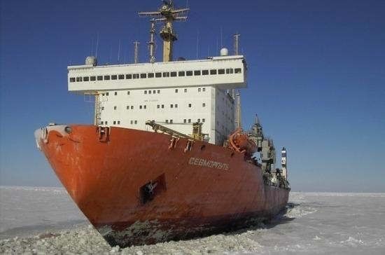 Новые ледоколы, атомоходы и инфраструктура: участники Международного арктического форума обсудят развитие Севморпути