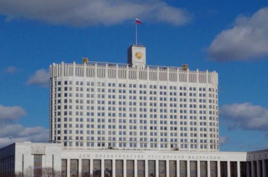Кабмин одобрил план реализации проектов «Енисейской Сибири»