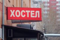 Исаев: депутаты из Крыма предлагают перенести вступление в силу закона о хостелах на 1 октября