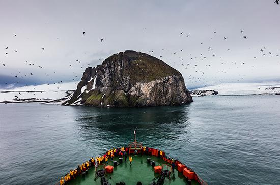 Границы  Арктики приоткроют для интуристов