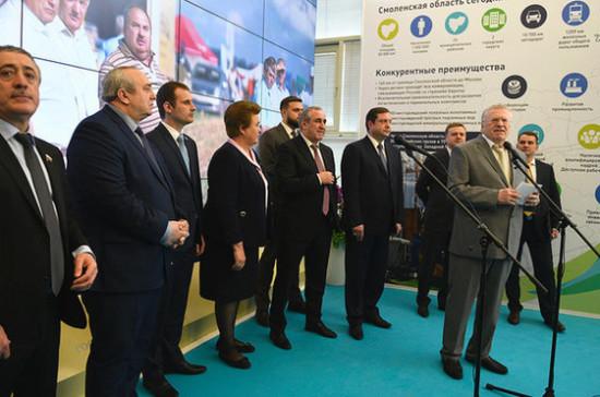 В Госдуме открыли выставку достижений Смоленской области