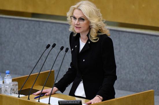 Голикова: сельские жители в России живут почти на два года меньше городских
