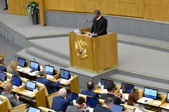 Президент Анголы: Москву и Луанду объединяют близкие взгляды на международные ситуации