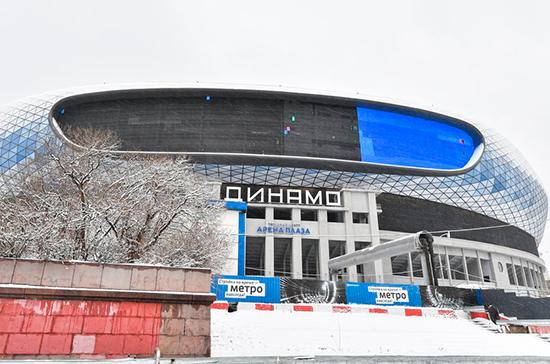 Первый матч на стадионе «Динамо» пройдёт в конце мая