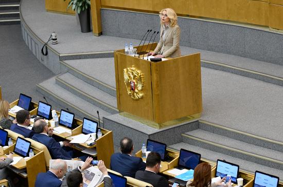 Голикова рассказала, в каких регионах есть потенциал для повышения рождаемости