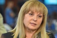 Памфилова прокомментировала законопроект о смягчении муниципального фильтра