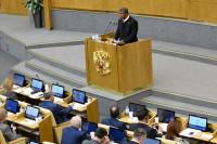 Ангола будет расширять экономические связи с Россией, заявил Жоау Лоуренсу