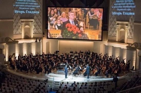 Кабмин распределил между регионами 200 млн рублей на создание виртуальных концертных залов