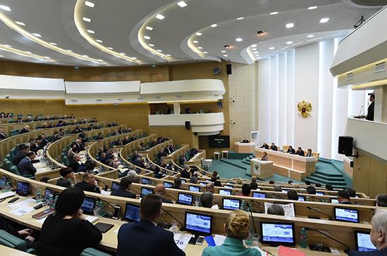 Совет Федерации может рассмотреть закон о хостелах 10 апреля