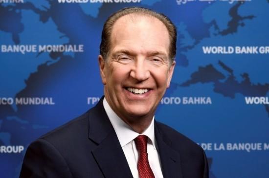 Выбрали нового президента Всемирного банка