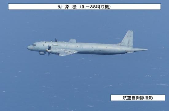 Японские истребители поднялись на перехват российского Ил-38