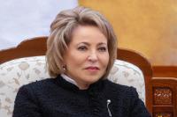 Нормы жизни от Валентины Матвиенко