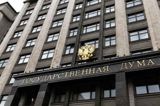 Эксперт поддержал идею об участии Госдумы в формировании кабмина