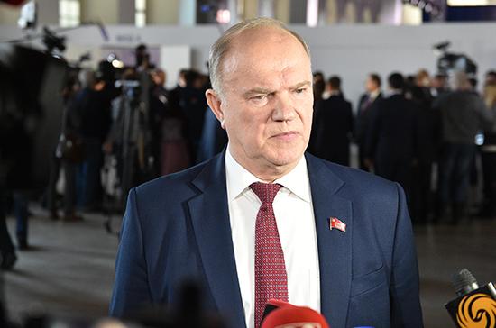 Зюганов поддержал предложение Володина по участию Госдумы в формировании кабмина