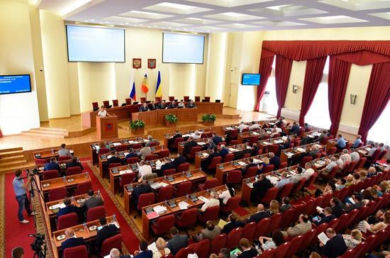 Заксобрание Ростовской области отмечает юбилей