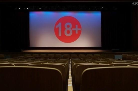 Власти мегаполисов смогут упрощать правила показа спектаклей «18+»