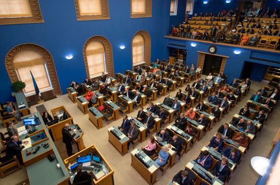 В Эстонии сформировали правящую парламентскую коалицию