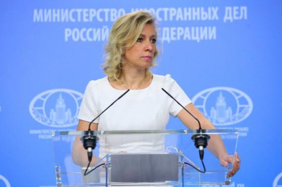 Захарова назвала кощунством запрет на ношение советской военной формы в Латвии