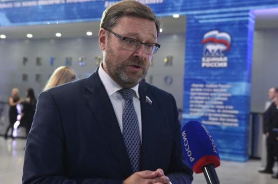 Константин Косачев: развитие Арктики стало глобальным проектом
