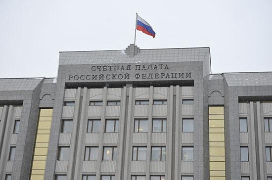 Счётная палата будет ежеквартально отчитываться перед Госдумой о реализации нацпроектов