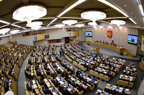 Володин предложил руководству думских фракций рассмотреть возможность изменения графика работы палаты