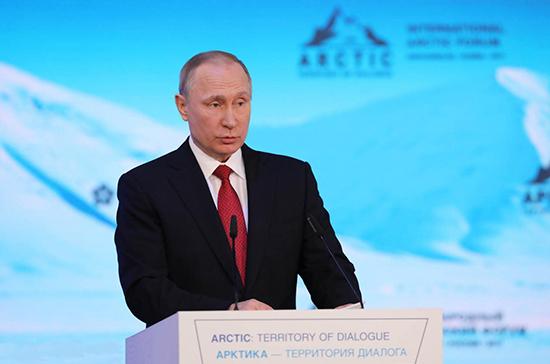 Путин предложил распространить работу институтов развития Дальнего Востока на Арктику