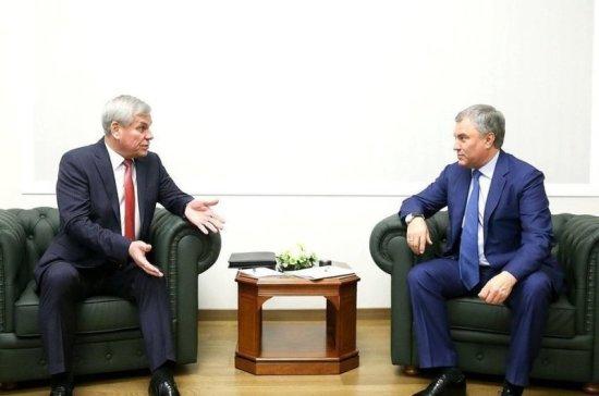 Володин обсудил с Андрейченко подготовку сессии парламента Союза Белоруссии и России