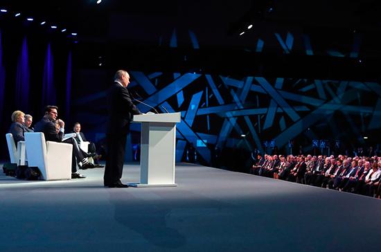 Путин назвал Северный морской путь перспективной сферой международного сотрудничества