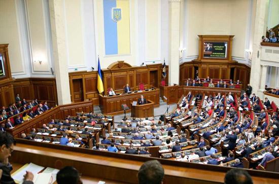 На Украине предложили распустить Верховную Раду сразу после выборов