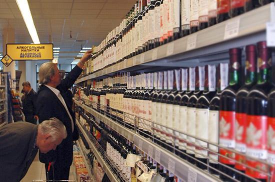 Минпромторг поддержал идею повышения возраста продажи алкоголя