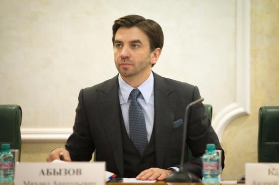 Суд арестовал имущество и счета Михаила Абызова
